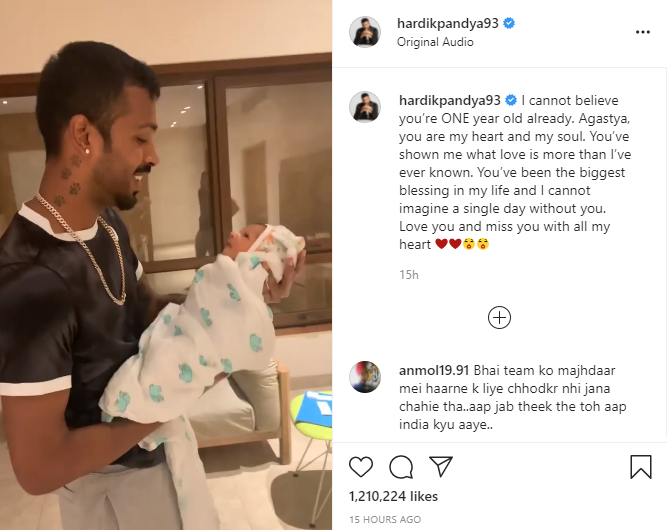 एक साल का हुआ हार्दिक पांड्या का बेटा अगस्त्य, ऑलराउंडर ने इमोशनल वीडियो किया शेयर